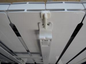 Fixation murale pour radiateur électrique Ondura